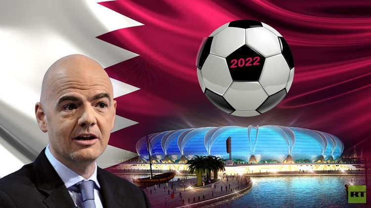انفانتينو: مونديال 2022 لجميع دول المنطقة وليس لقطر فقط