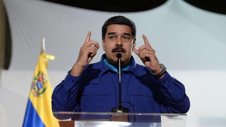 البرلمان الأوروبي يدعو لفرض عقوبات على رئيس فنزويلا