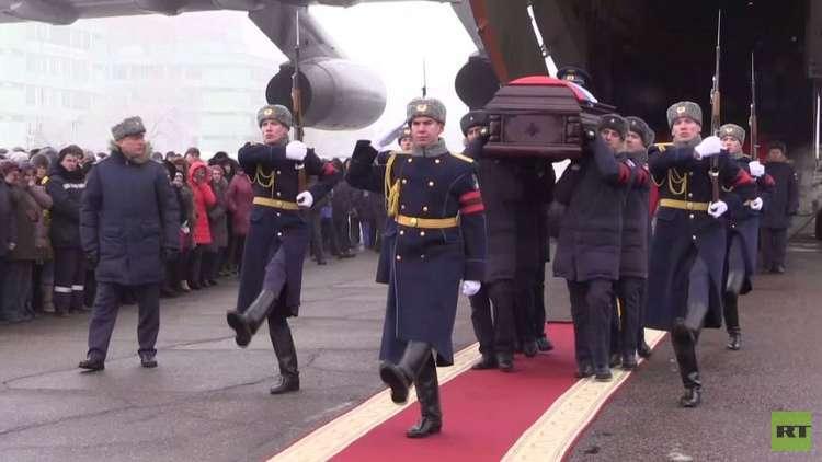 تشييع جثمان الطيار الروسي بمدينة فورونيج