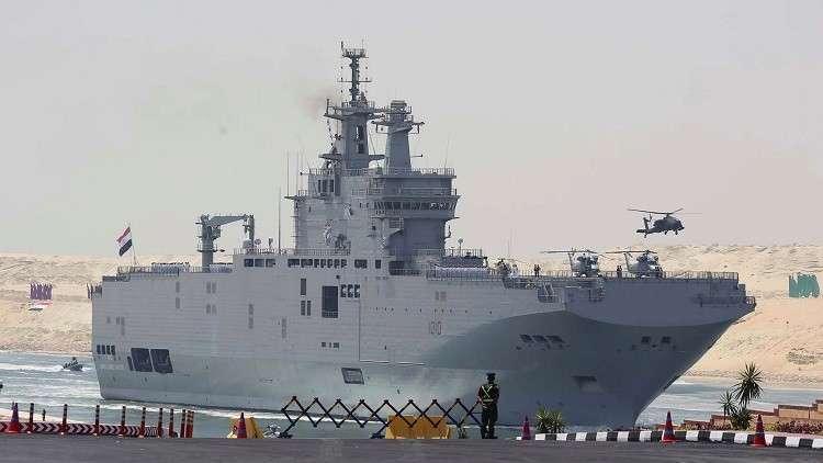 وزير مصري سابق: سفن ميسترال وملحقاتها سترد بكل قوة في المتوسط