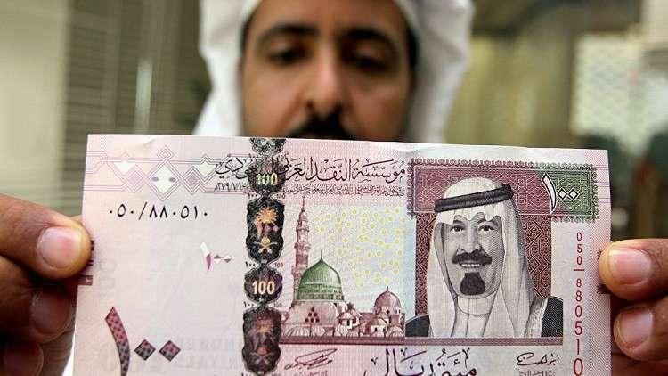 السجن 5 سنوات لكل من يشوه النقود السعودية