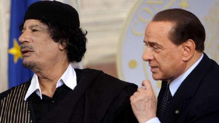 بيرلسكوني: التدخل العسكري لإسقاط القذافي كان ضربا من الجنون!