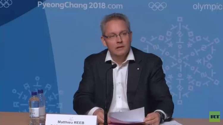 منع 47 روسيا من المشاركة في الأولمبياد