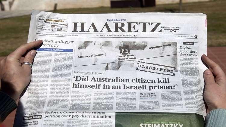 حرب كلامية تشتعل بين سفير أمريكا لدى إسرائيل و