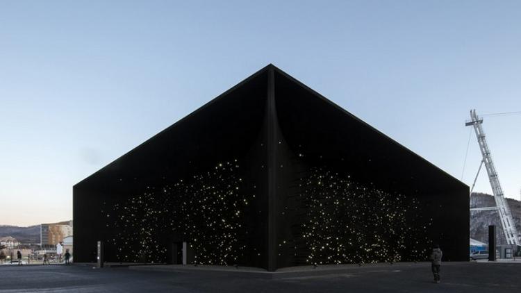 كوريا الجنوبية تكشف عن أقتم مبنى في العالم