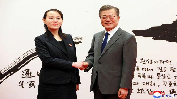شقيقة كيم جونغ-أون تدون أمنياتها بخط يدها في مكتب رئيس كوريا الجنوبية