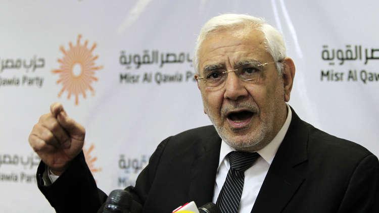 أبو الفتوح: انقلاب الجيش على السيسي سيعرض الوطن إلى الخطر