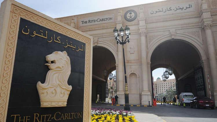 الرياض..  فندق
