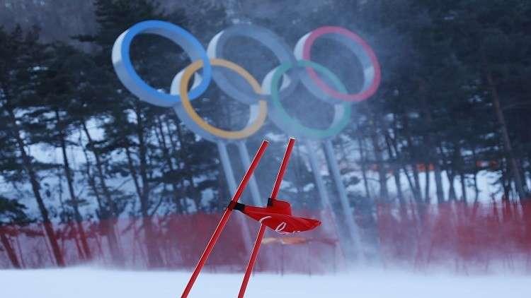 الرياح تؤجل بعض المسابقات خلال أولمبياد بيونغ تشانغ