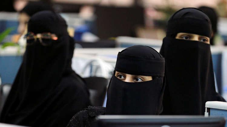 للمرة الأولى.. السعودية ستعين نساء في وظيفة محقق
