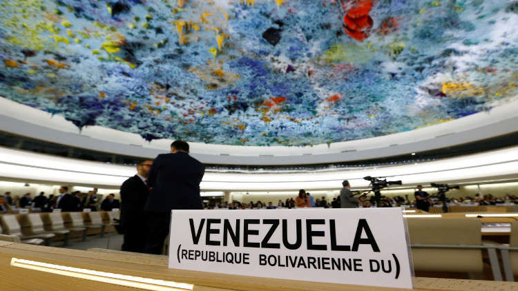 فنزويلا تفقد حق التصويت في الأمم المتحدة مؤقتا
