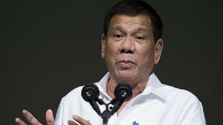 الرئيس الفلبيني: أطلقوا النار على منطقة