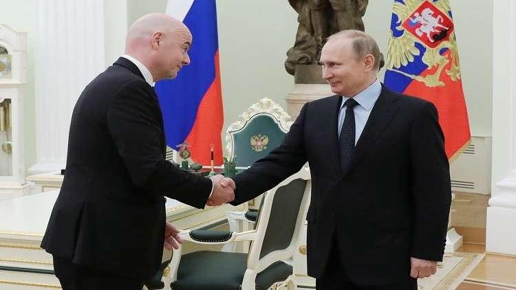 بوتين يبحث مع إنفانتينو في موسكو الاستعدادات لمونديال روسيا