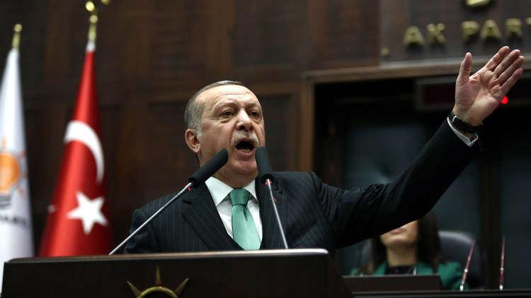 أردوغان: تم إسدال ستار مسرحية