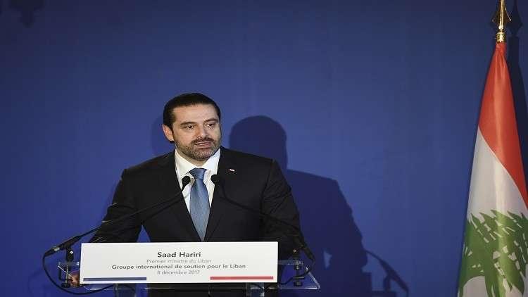 شاهد.. الحريري يعلن مبتهجا عن مشروع مهم للبنان