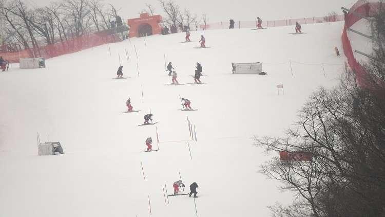 الرياح تؤجل مسابقة التعرج للسيدات في الأولمبياد الشتوي