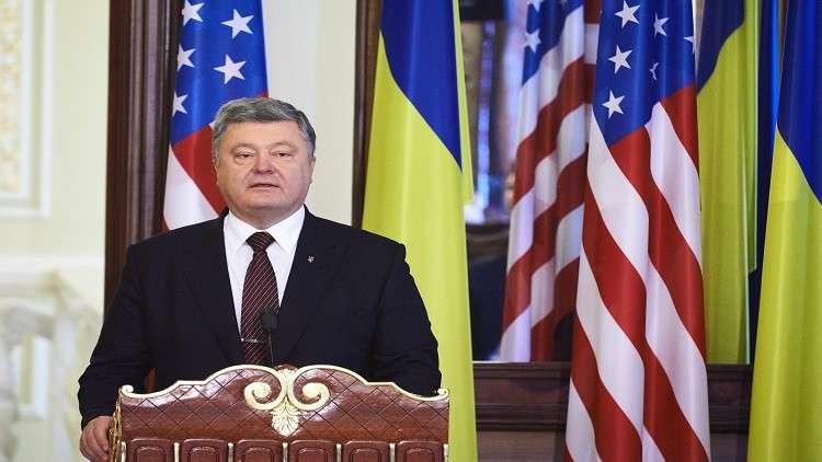 رئيس أوكرانيا بترو بوروشينكو