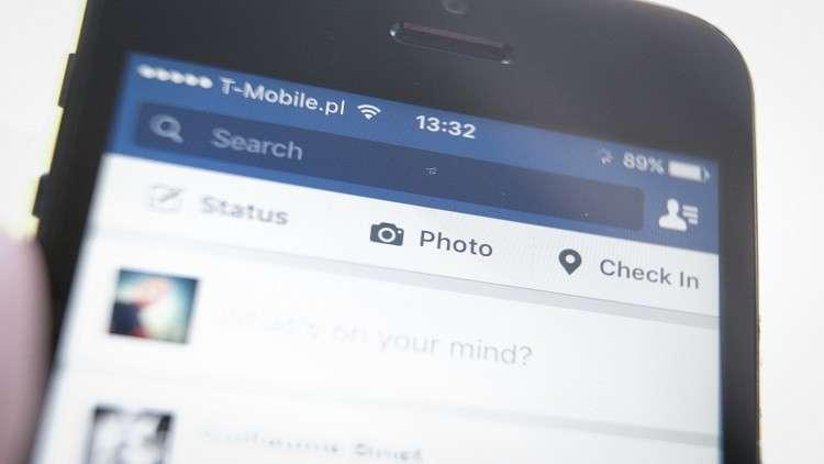 فيسبوك يطرح طريقة جديدة لمشاركة المنشورات الخاصة