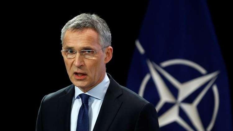 ستولتنبرغ: الناتو لا يسعى لـ
