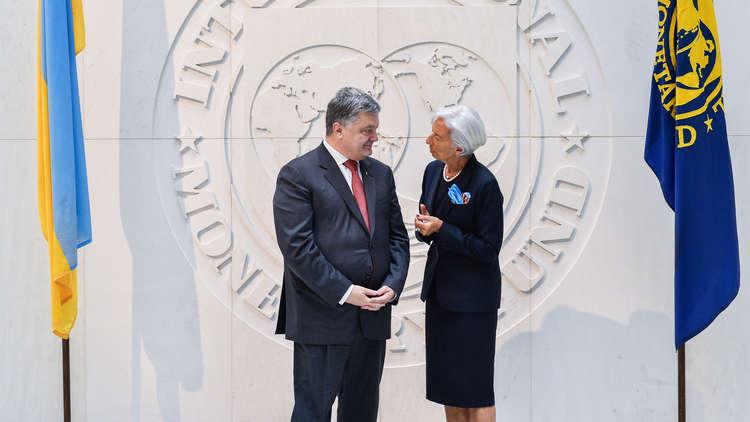 أوكرانيا وصندوق النقد الدولي.. علاقة بلا أمل