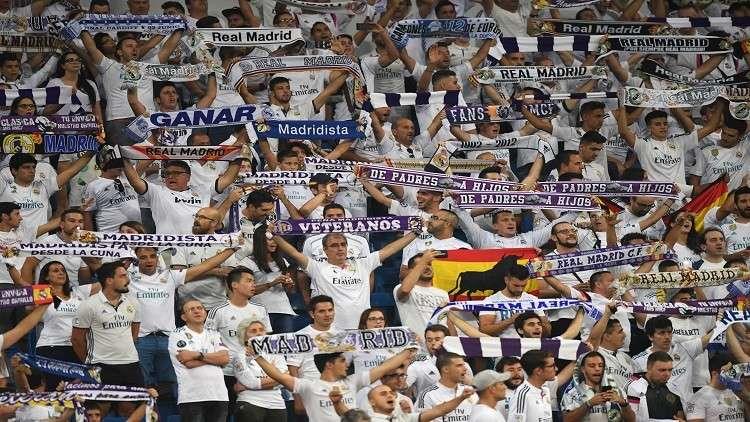 جماهير ريال مدريد تكرم نادال قبل مواجهة سان جيرمان في دوري الأبطال