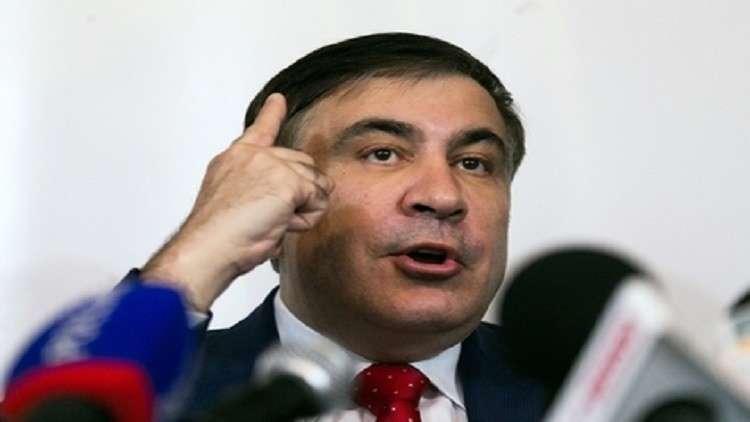ساكاشفيلي يزعم أن بوتين وبوروشينكو يتآمران عليه