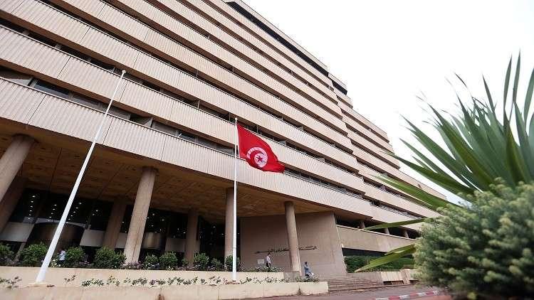 استقالة محافظ البنك المركزي التونسي