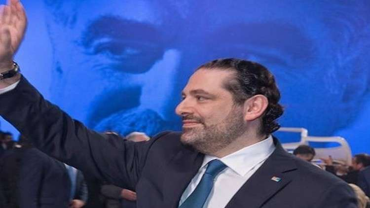 دعابة سعد الحريري ورحابة صدره وملاقاة الإعلامي الساخر له في منتصف الطريق