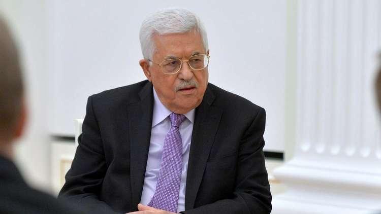 ترجَموا دونالد ترامب إلى الروسية من أجل محمود عباس