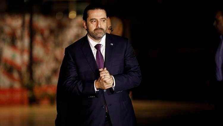الحريري يعترف بأن لا خيل عنده ولا مال للانتخابات