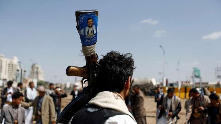 واشنطن تتهم طهران بانتهاك حظر توريد الأسلحة لليمن