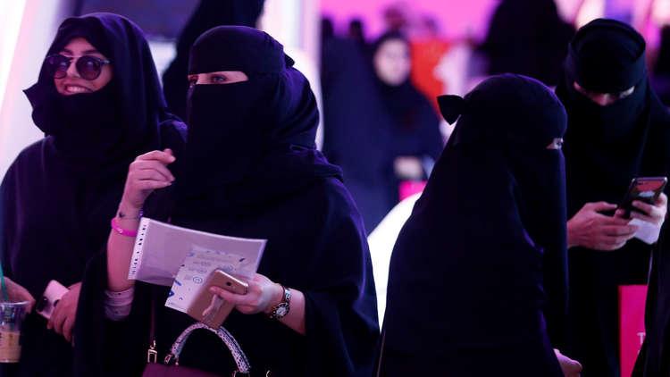 الرياض تسمح للسعوديات بمزاولة الأعمال التجارية دون موافقة ولي الأمر!