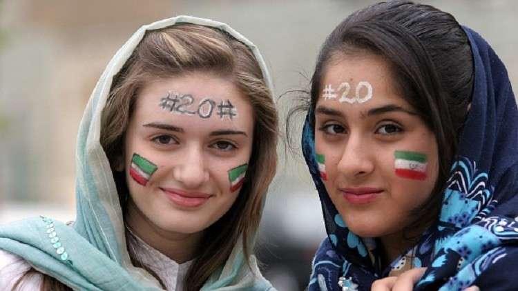 تقرير: الإيرانيات أكثر حصانة من نساء الغرب
