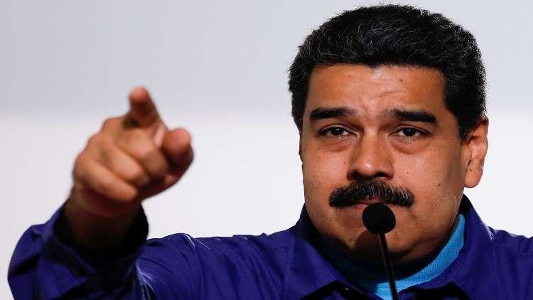 فنزويلا مهددة بفقدان 95% من وارداتها