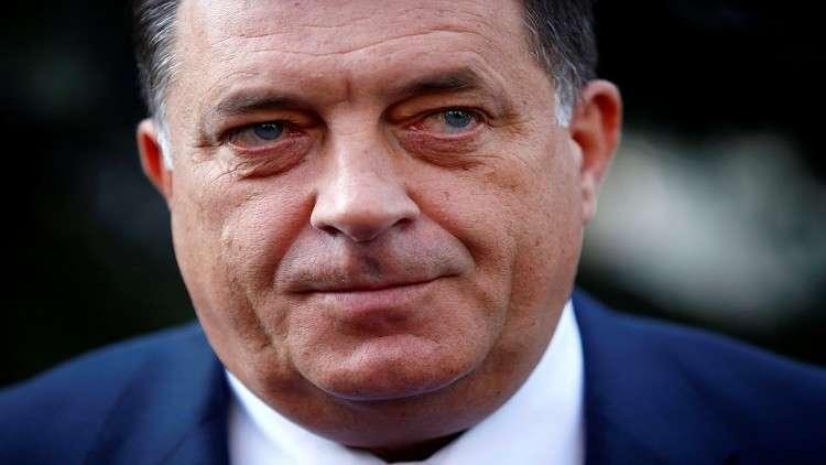 رئيس صرب البوسنة يعلن عزمه الترشح للرئاسة المشتركة