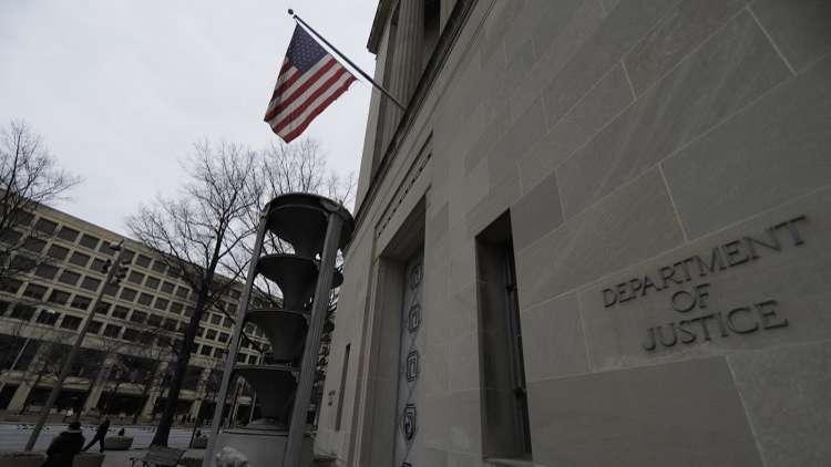 واشنطن تتهم ثلاثة مشبوهين بتوريد أجزاء طائرات مسيّرة لـ