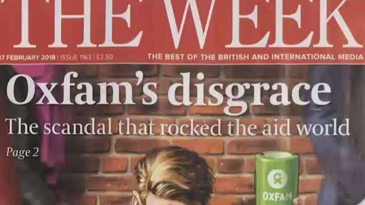 أوكسفام الخيرية البريطانية متهمة بالتحرش