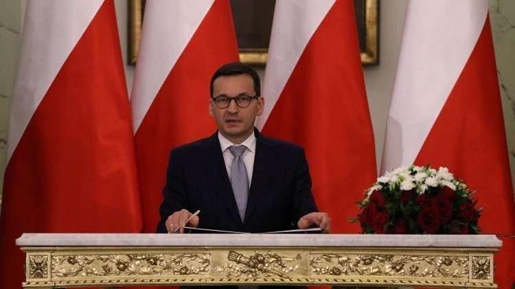 رئيس الوزراء البولندي: