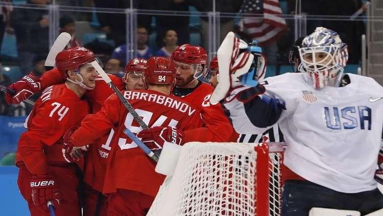روسيا تقسو على الولايات المتحدة وتبلغ ربع نهائي مسابقة هوكي الجليد