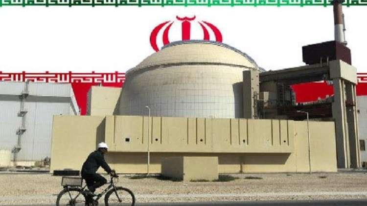إيران وألمانيا توقعان وثيقة تعاون في مجال الأمن النووي