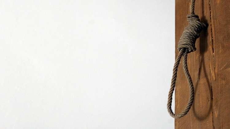 الإعدام لمغتصب وقاتل طفلة في باكستان