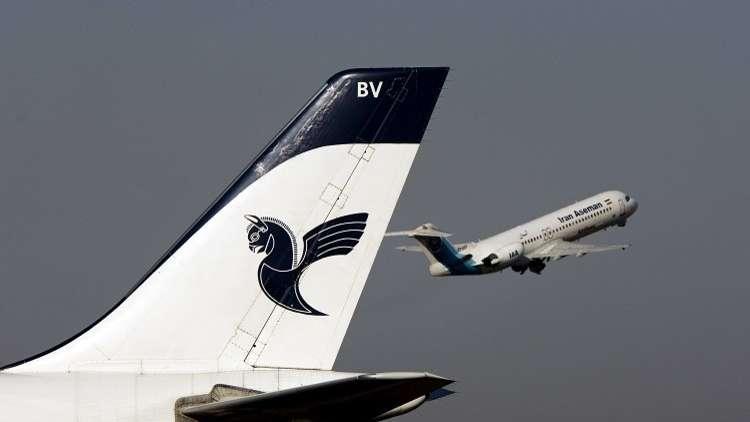 ربان الطائرة الإيرانية المنكوبة..  بطل لم يسعفه الحظ ثانية!