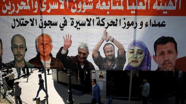 هيئة شؤون الأسرى الفلسطينيين: إسرائيل تمارس قرصنة مالية