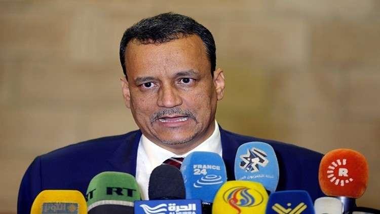 وزير الخارجية الكويتي يبحث مع ولد الشيخ أحمد الأزمة اليمنية
