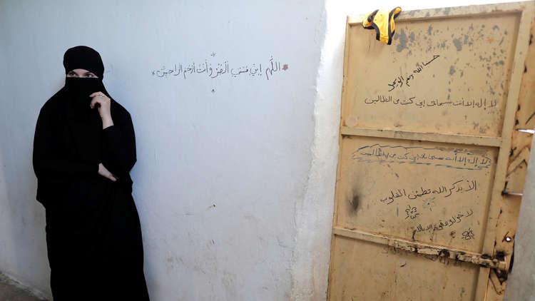 العراق.. الإعدام لتركية والمؤبد لأخريات بتهمة الانتماء لـ
