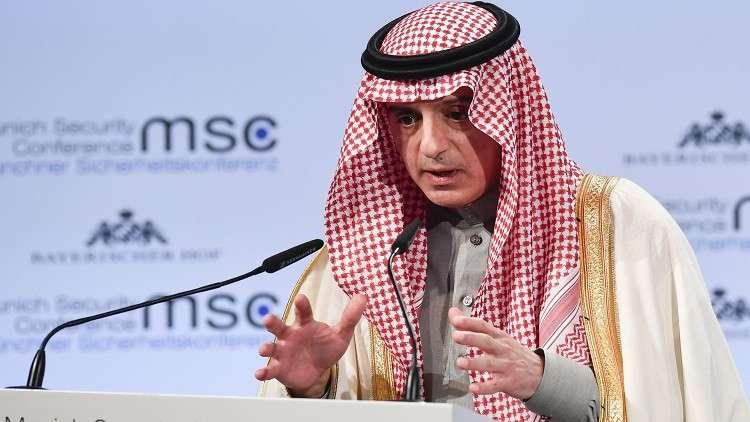 رويترز: السعودية ترحب بمشروع قرار أممي يدين إيران