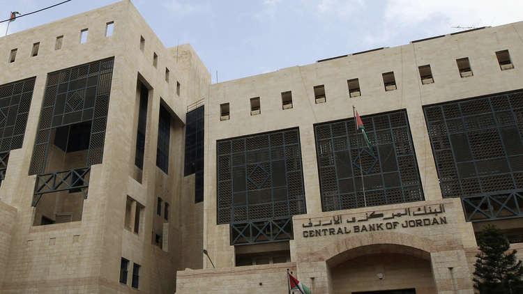 نمو الاحتياطي الأردني من العملات الصعبة