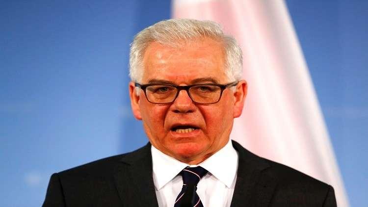 وارسو تطلب توضيحات من إسرائيل حول الاعتداء على سفارتها