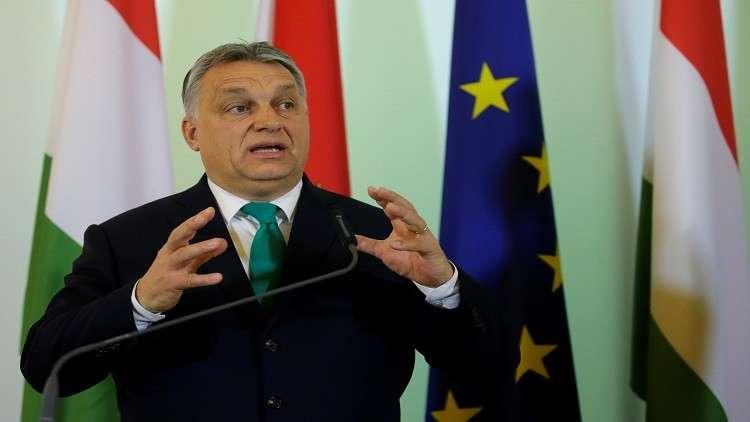 المجر: المدن الأوروبية الكبرى ستصبح ذات غالبية إسلامية قريبا