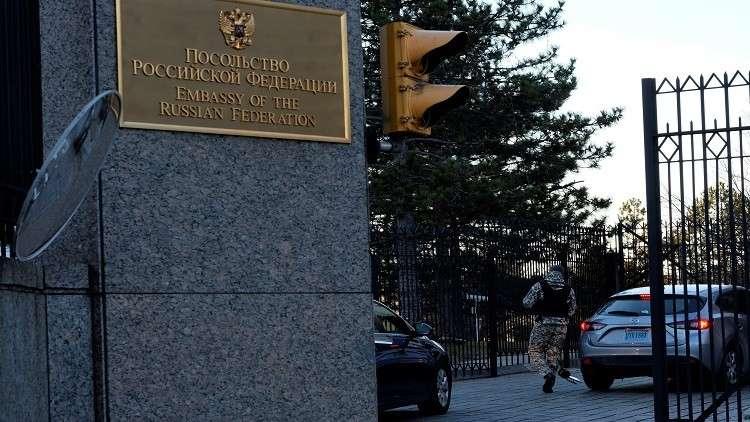 روسيا تطالب الولايات المتحدة بوقف دعم
